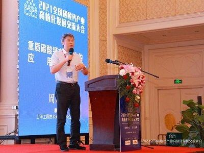 """解决涂料用重质碳酸钙技术问题的""""教科书""""——上海工程技术大学周建龙教授让你、涂料、重钙都""""不糊涂""""!"""