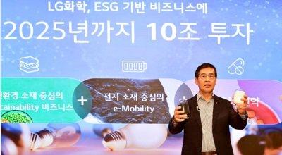 """从LG化学10万亿投资三大新增长""""引擎"""",看行业发展方向"""