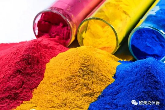 激光粒度仪在粉末涂料行业的应用