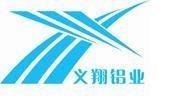 义翔铝业邀您出席2021新型陶瓷技术与产业高峰论坛