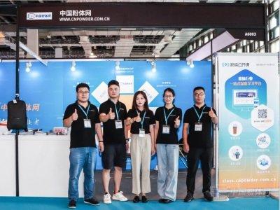 【IPB现场报道】2021粉体网粉享通会员齐聚上海粉体展