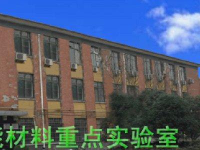 上海市稀土功能材料重点实验室