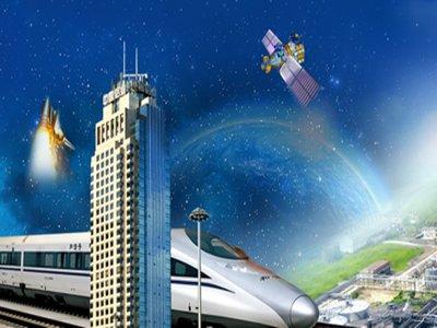 中铝集团入选首批国家产教融合型企业
