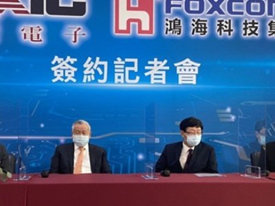 富士康收购旺宏6英寸晶圆厂,布局车用碳化硅(SiC)芯片