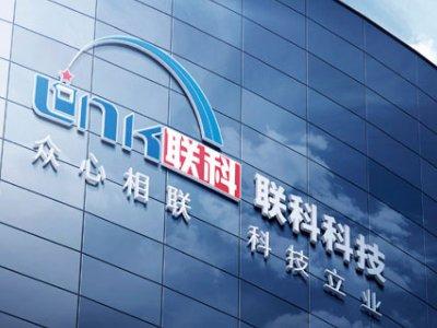 联科科技深交所上市,进一步壮大橡胶助剂行业发展