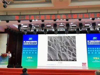 2021上半年丹东百特参会集锦   助力各行业稳健发展