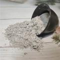8月19日国内部分地区磷矿粉报价