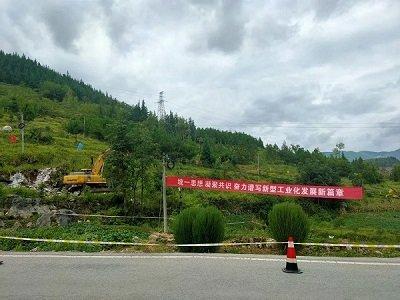 思南县年产40万吨碳酸钙项目在孙家坝开工建设