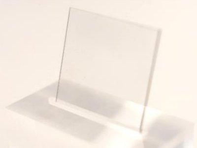 首批氧化镓单晶衬底!浙大杭州科创中心又迎新成果