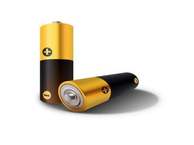 巴斯夫与杉杉股份在中国成立电池材料合资公司