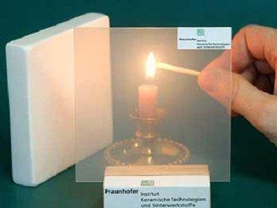 氮氧化铝,一种来自23世纪的材料?