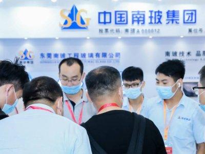2021广州国际玻璃工业技术展览会