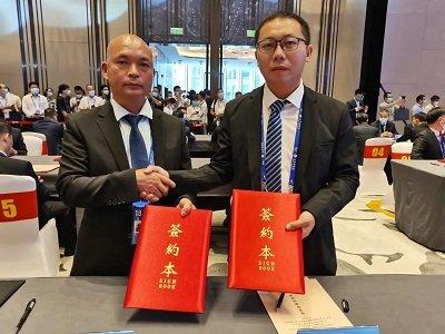 东博会旺高工业区签约1个项目 总投资2.2亿元