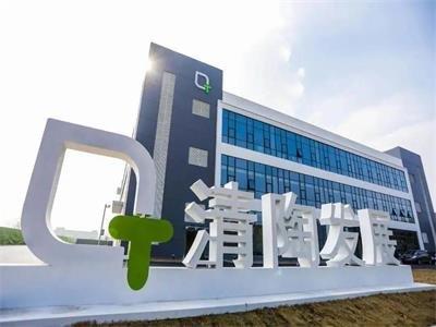 清陶实测368Wh/kg固态动力电池通过国家强检认证