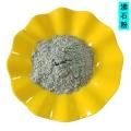 9月22日国内部分地区沸石粉报价