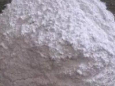 一文了解硅基、铝基新材料生产商——兰陵县益新矿业科技