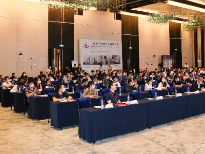 2021第四届新型陶瓷技术与产业高峰论坛在郑州隆重开幕