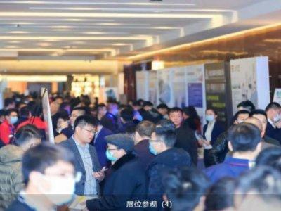 连云港神汇硅材料与您相约第五届全国石英大会