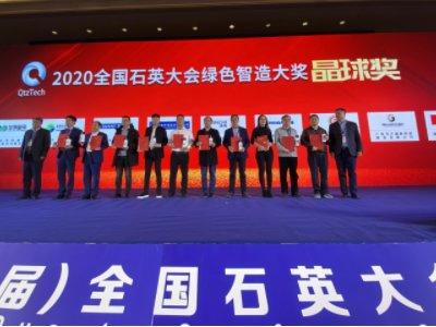洛南县恒丰非金属矿业与您相约第五届全国石英大会