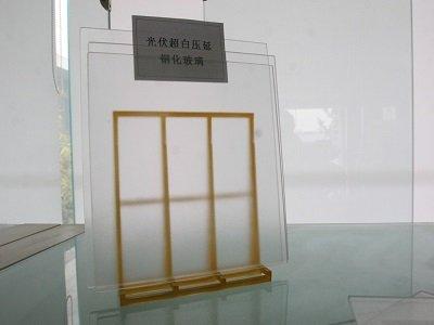 河南安彩太阳能玻璃与您相约第五届全国石英大会