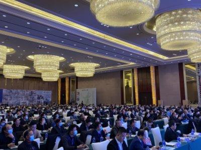 四川省宜宾环球与您相约第五届全国石英大会