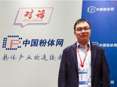 力争3~5年实现氮化铝产品完全国产替代——访北京科技大学秦明礼教授