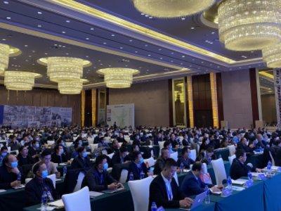 信阳核工业新材料与您相约第五届全国石英大会