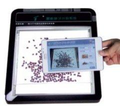 智能种子计数系统的图片