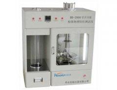 HR-2000型仪器的图片