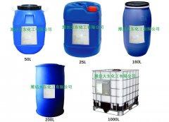 水性涂料分散剂8450