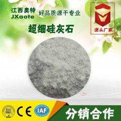 200-2500M硅灰石粉 高长径比