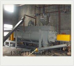 楔型空心桨叶污泥烘干机的图片