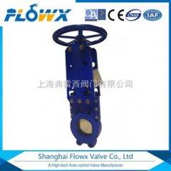 穿透式插板阀 特别适合于浆体输送及粉体物粒的输送