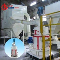 ZT1000直通式磨粉机的图片