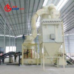 5R改进型雷蒙磨粉机