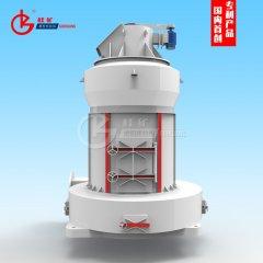4R3216B摆式磨粉机