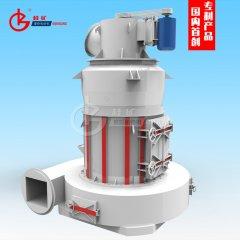 4R3216摆式磨粉机的图片