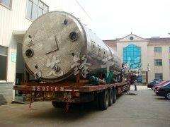 三元前驱体材料(镍钴锰酸锂)干燥系统专用节能环保技术与设备的图片
