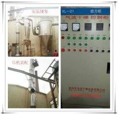 非那西丁气流烘干机 对位脂气流烘干机 化工助剂专用脉冲气流烘干机