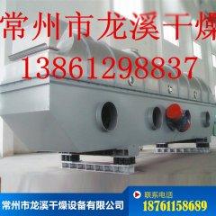 碳酸氢钾烘干机    氮肥烘干机   振动流化床干燥机