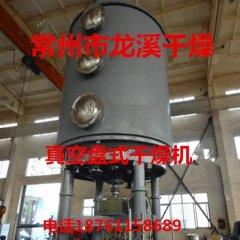 浮酸盐烘干机 钼精矿烘干盘式专用干燥机 结晶粉末低温节能烘干机