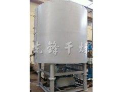 锰酸锂盘式干燥机工程
