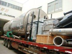 碳酸锂专用盘式干燥机