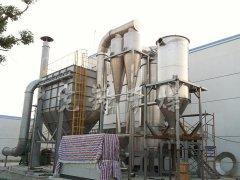 氢氧化钛闪蒸干燥机生产线
