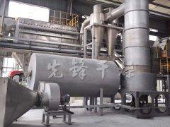 磷酸铁专用闪蒸干燥机