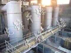 碳酸锂专用闪蒸干燥机