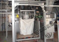 硅铁粉吨袋包装机,自动吨袋包装秤的图片