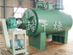 磷酸铁锂专用真空耙式干燥机