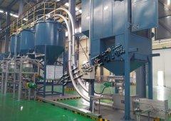 氢氧化铝管链式输送设备、管链式输送机