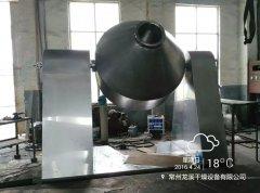 蒸汽导热油多用型双锥真空干燥机    SZG- 2000型双锥回转真空干燥机